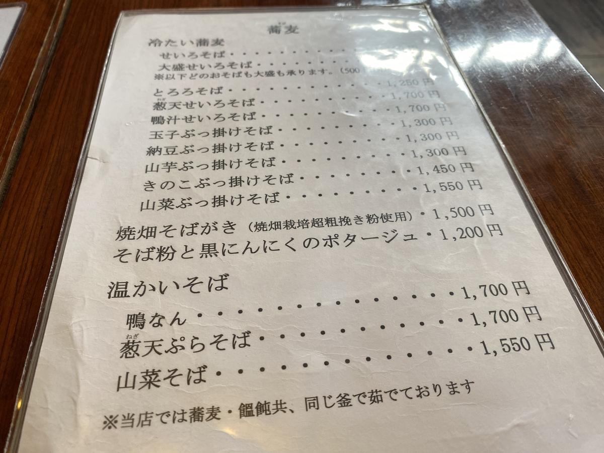 f:id:takumi19890923:20200810133413j:plain