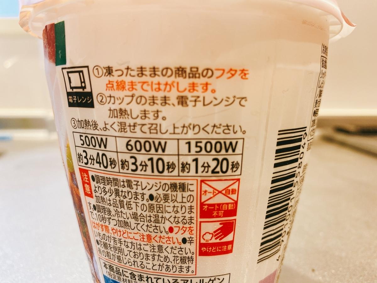 f:id:takumi19890923:20200916222955j:plain